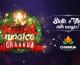 Logo_Natal_Mágico_Charrua