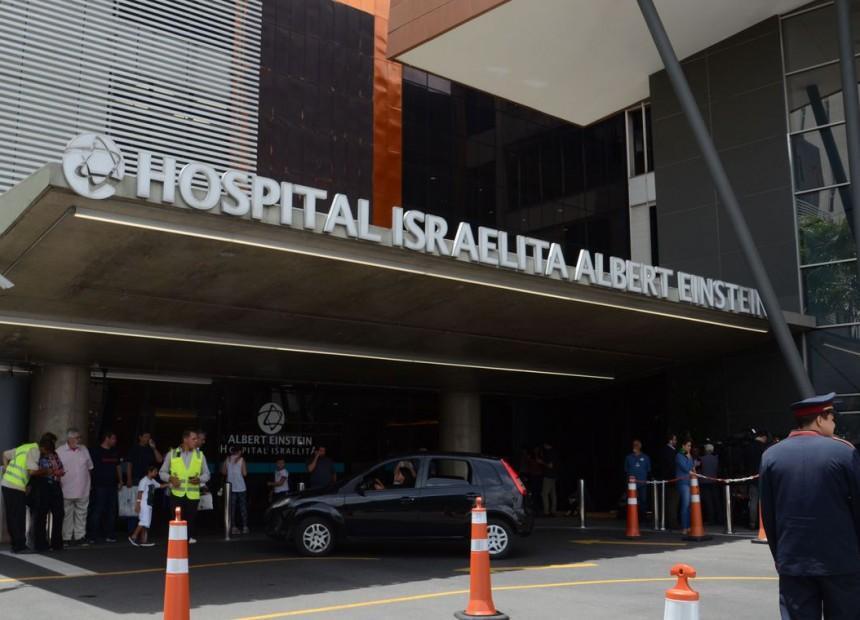 Fachada do Hospital Israelita Albert Einstein. O presidente eleito Jair Bolsonaro esteve no Einstein e foi submetido a exames laboratoriais, de imagem e consultas médicas.