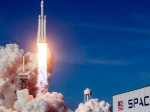 SpaceX - 1